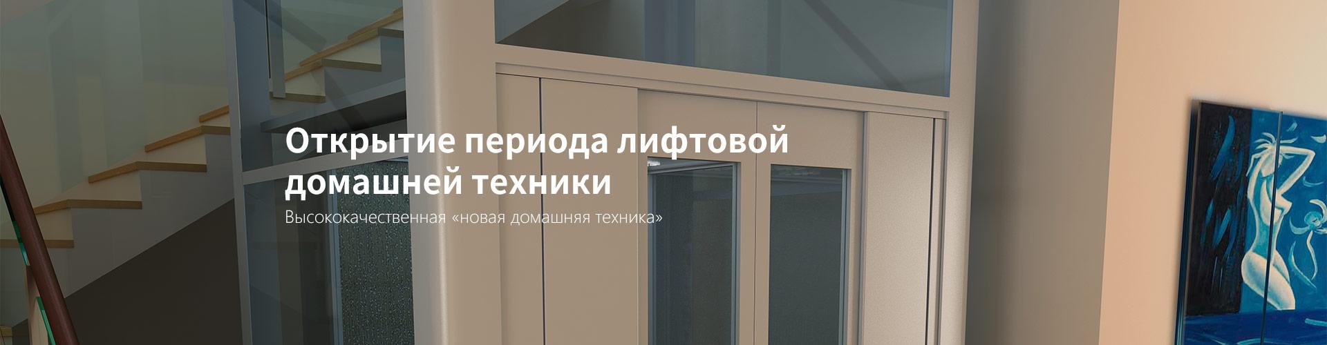bsdt-ru_06