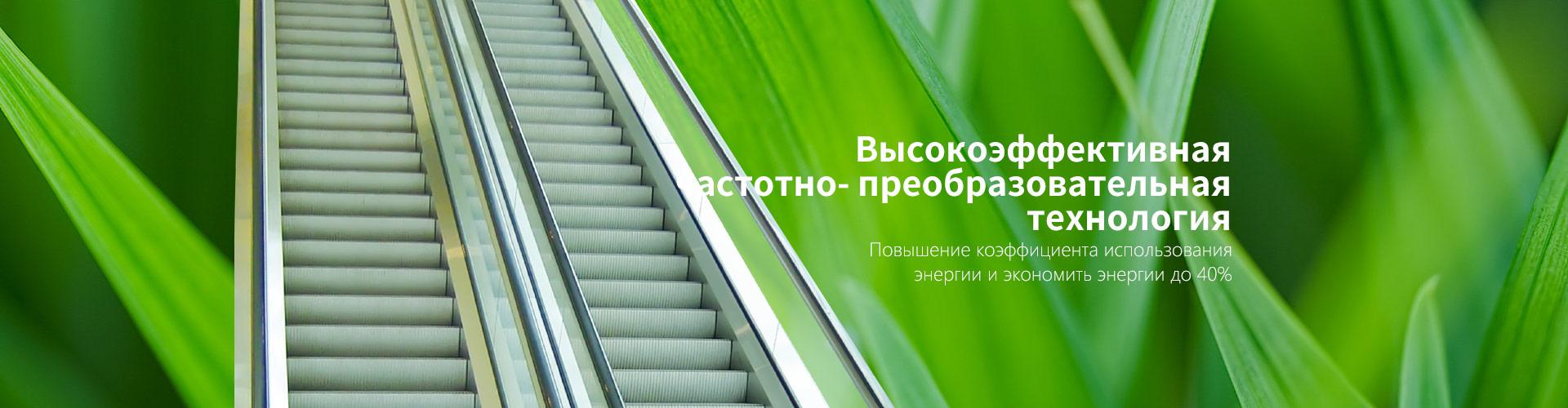 futi-ru_18