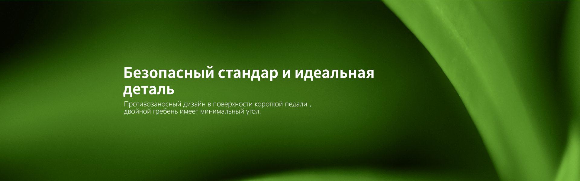 futi-ru_28
