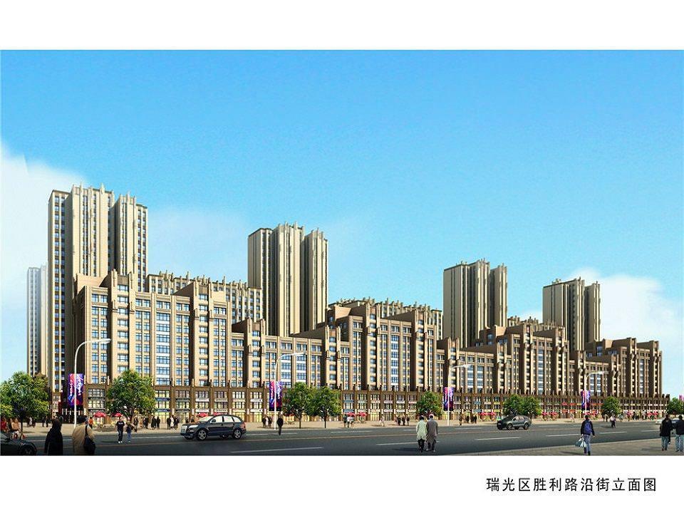 吉林省白城市明珠花园