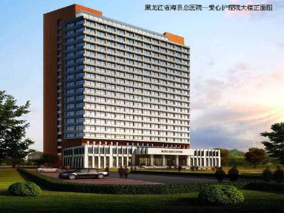 1-黑龙江省海员总医院