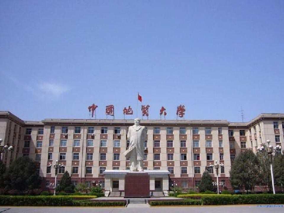 1-中国地质大学(武汉)