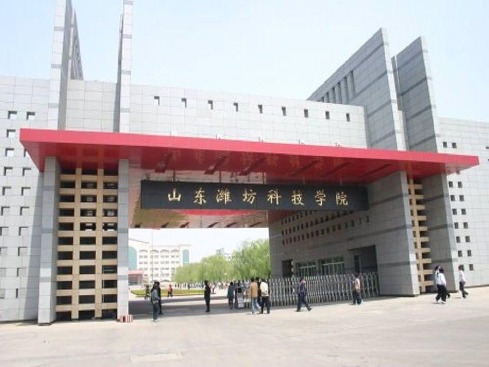 3-山东潍坊科技学院