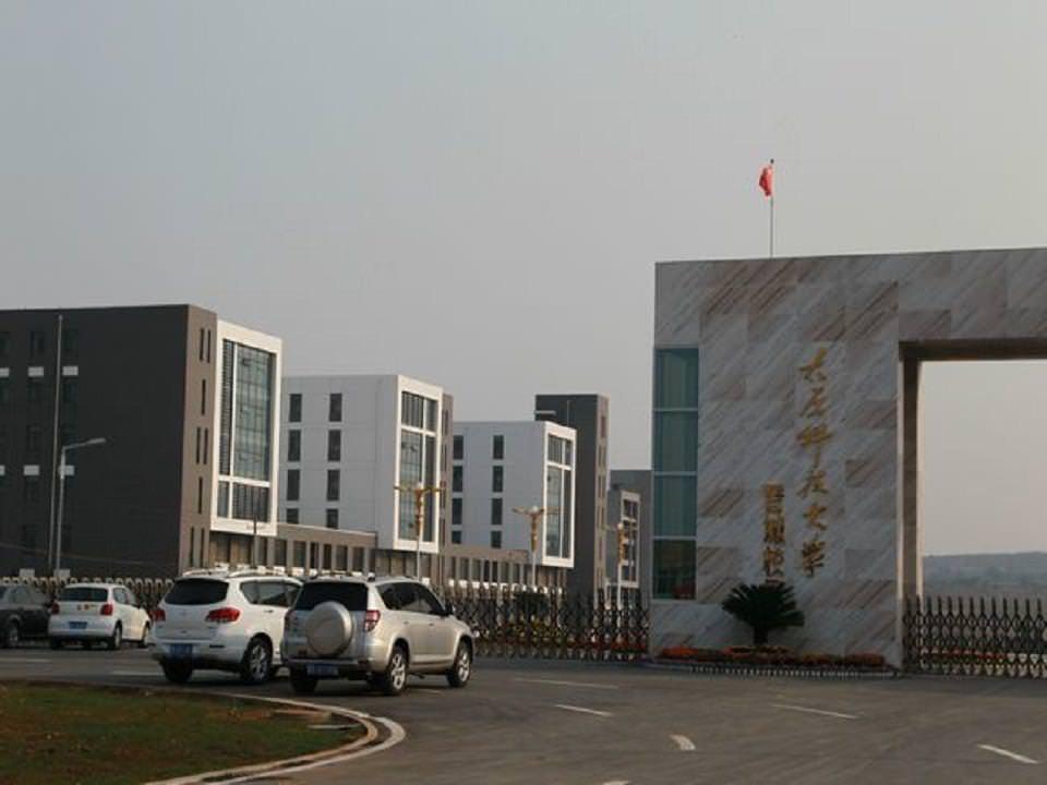 4-山西太原科技大学晋城校区