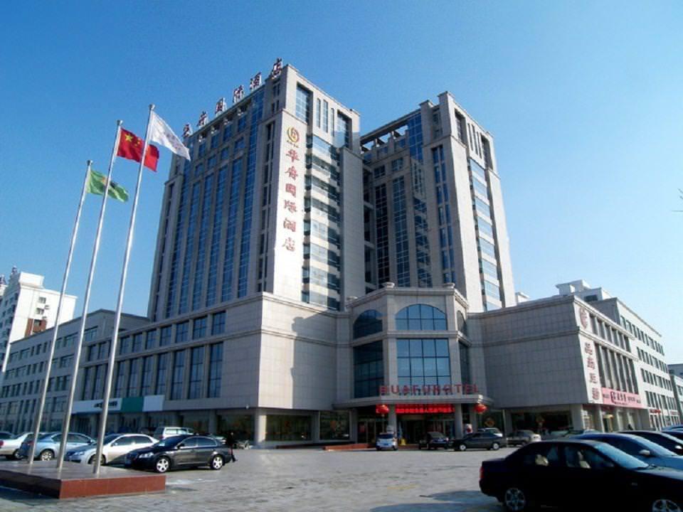 山东宁津世纪华府国际酒店