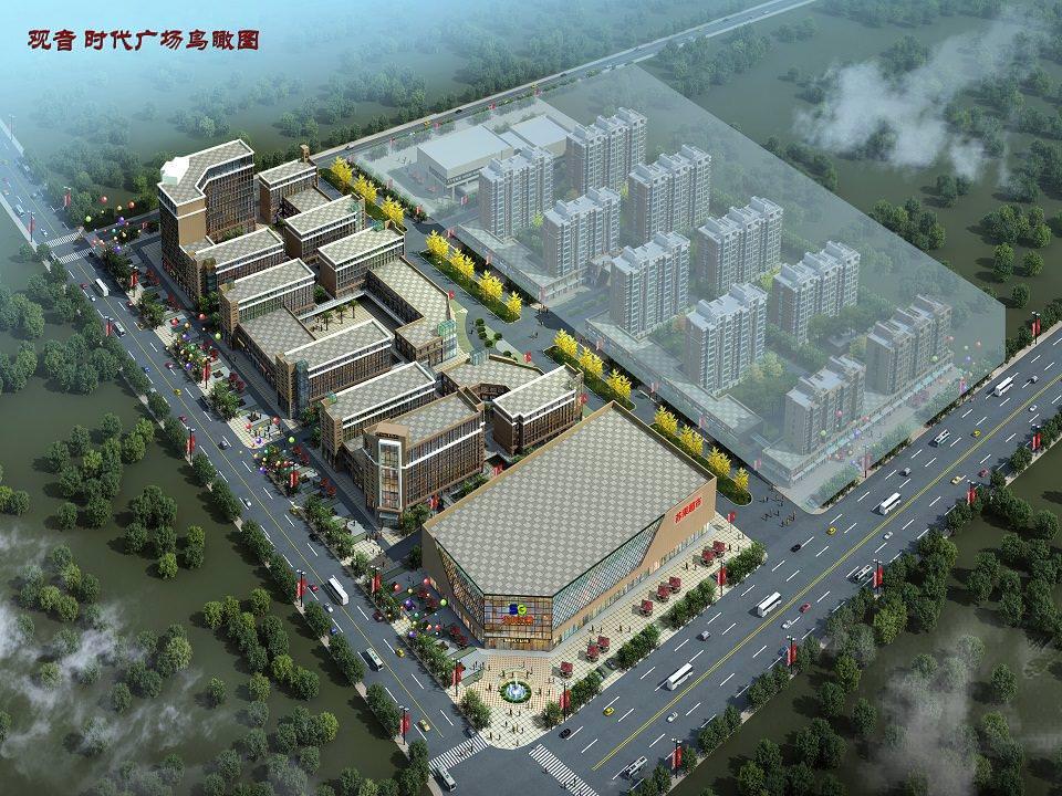 徐州观音时代广场