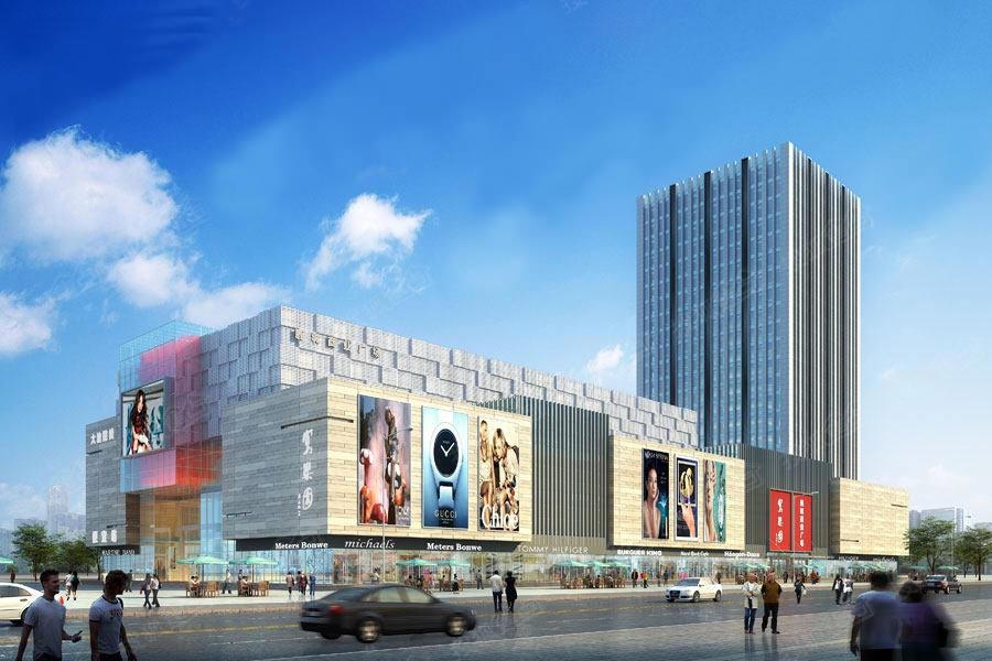 河北省石家庄市辛集市鹿城商业广场