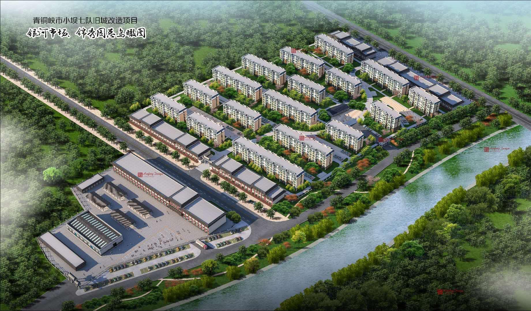 宁夏青铜峡市宏远房地产综合开发有限公司