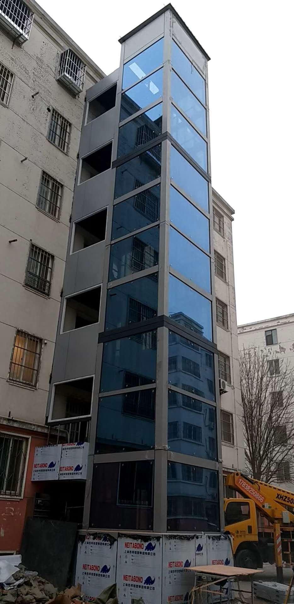 44-河南濮阳市添运小区84号楼二单元项目