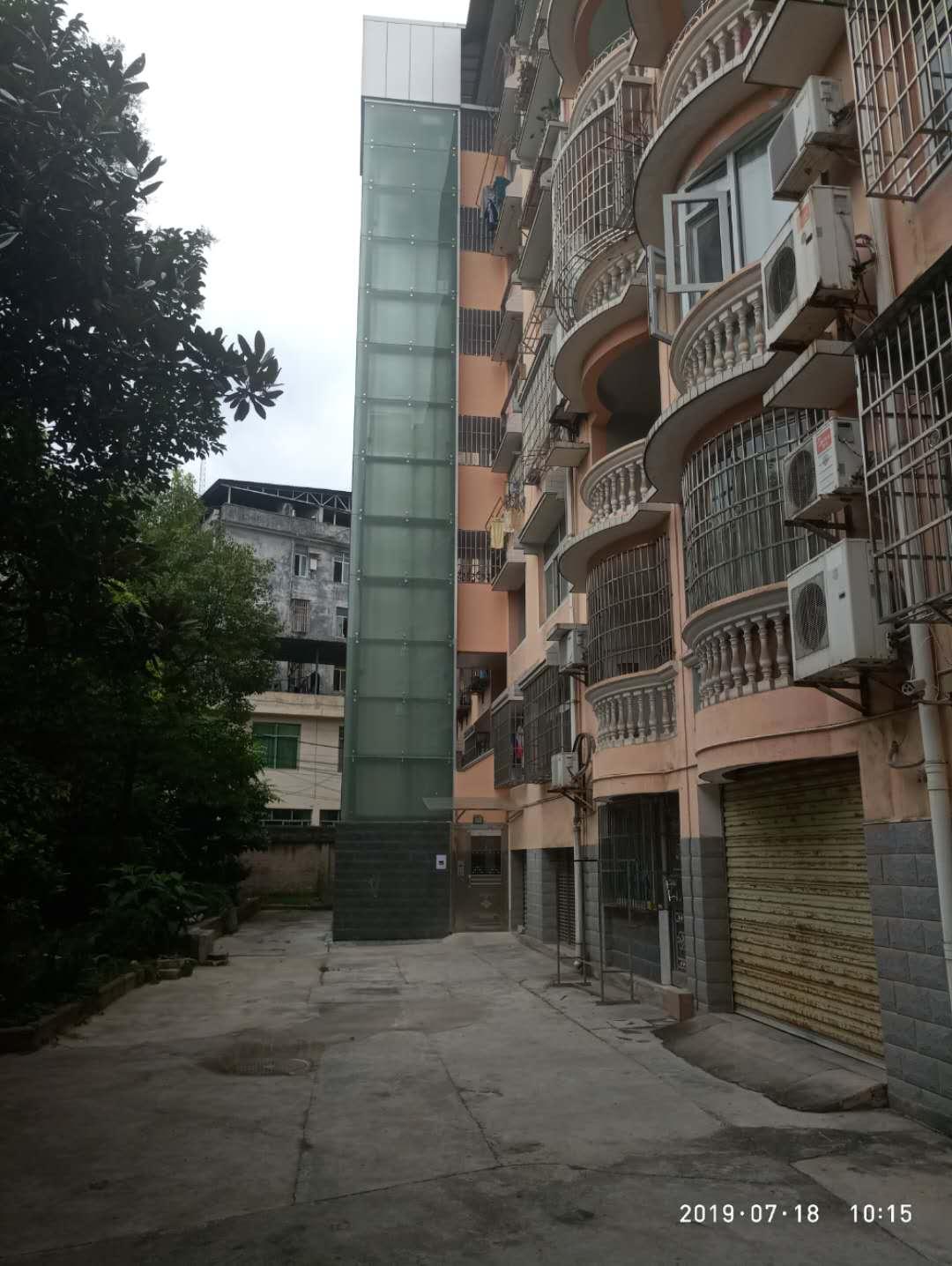 46-湖北省恩施气象局家属楼项目