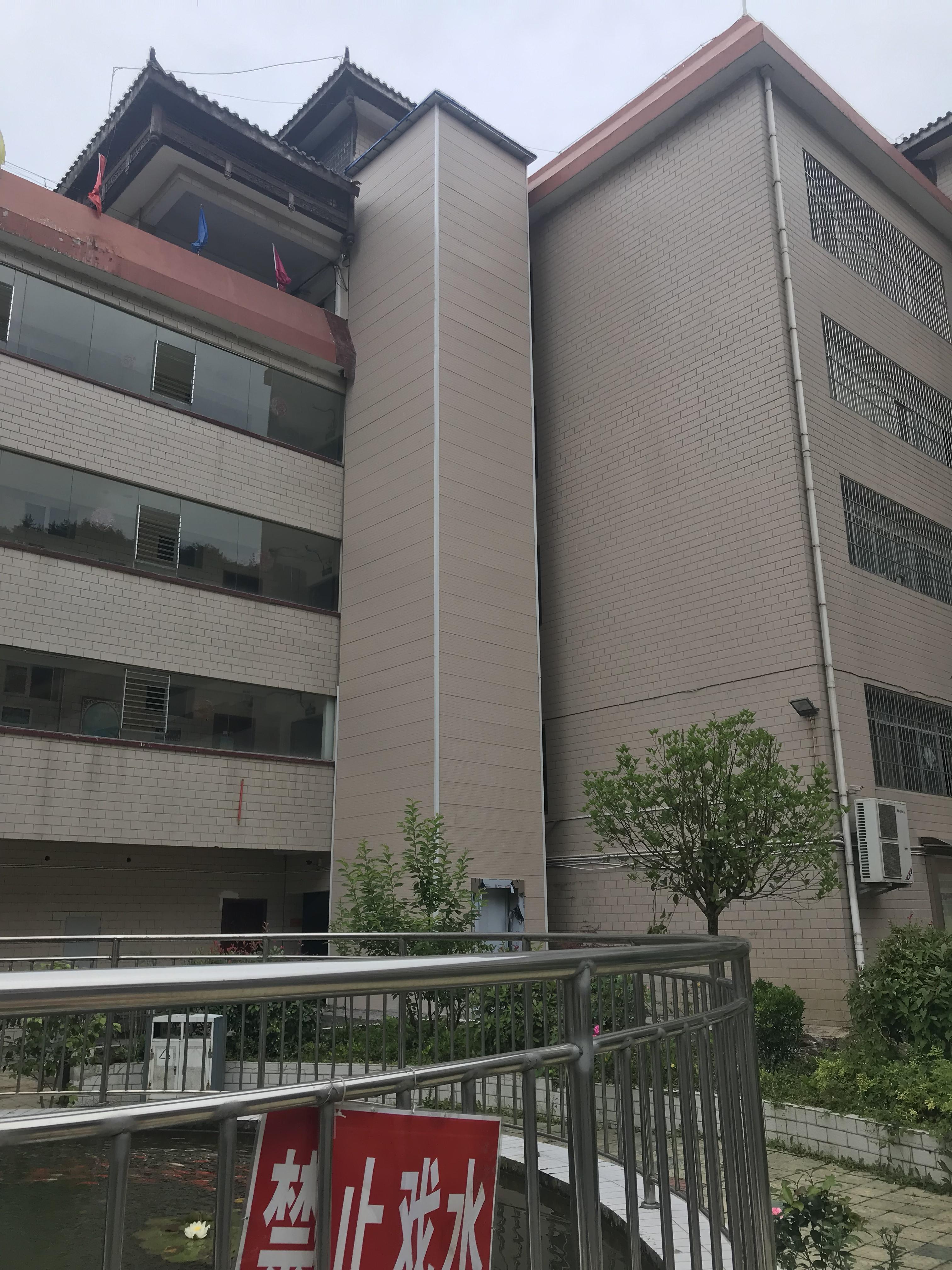 54-贵州省毕节市社会福利院项目