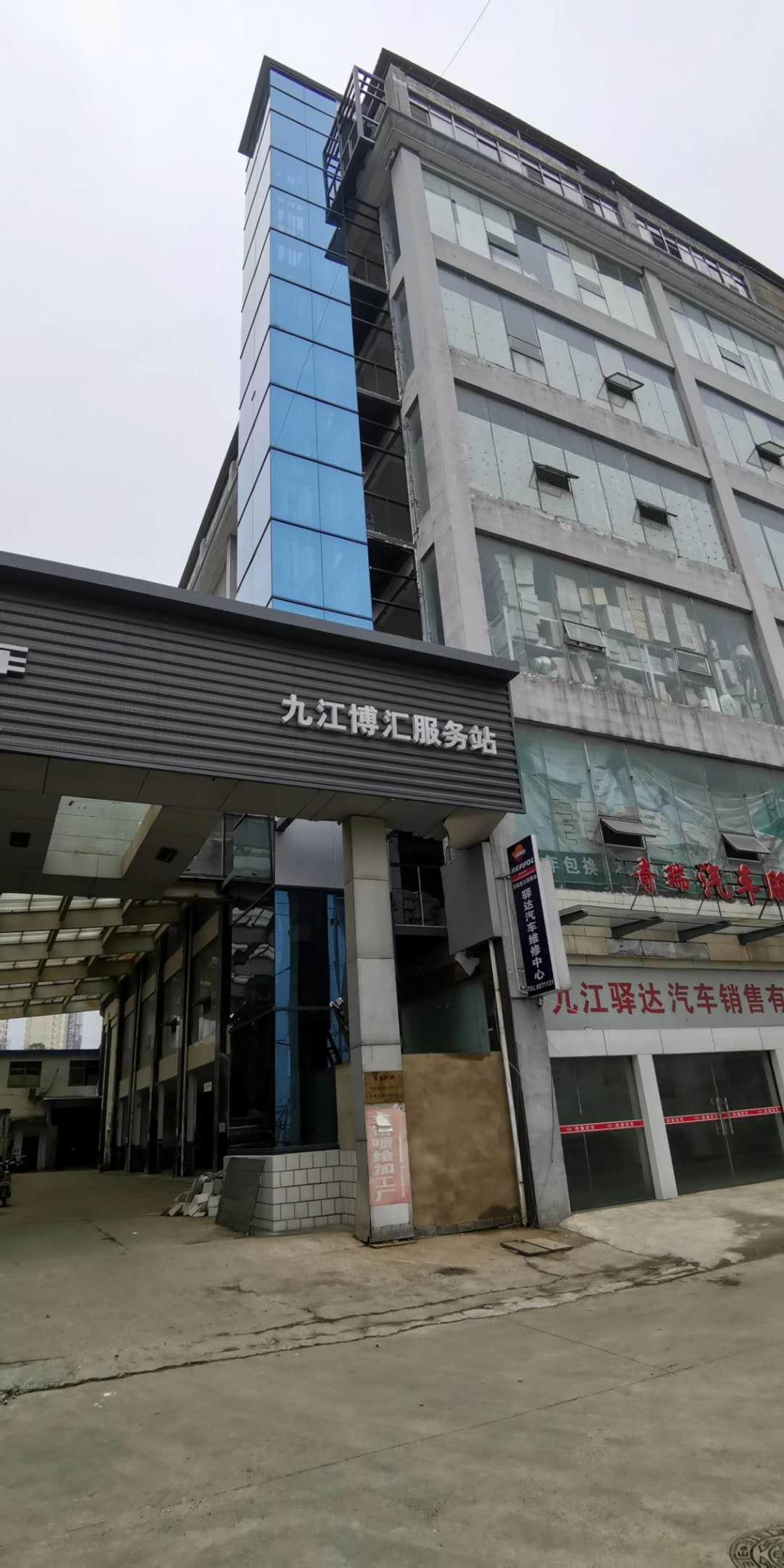 61-江西省九江耀诚生物医药科技加装项目