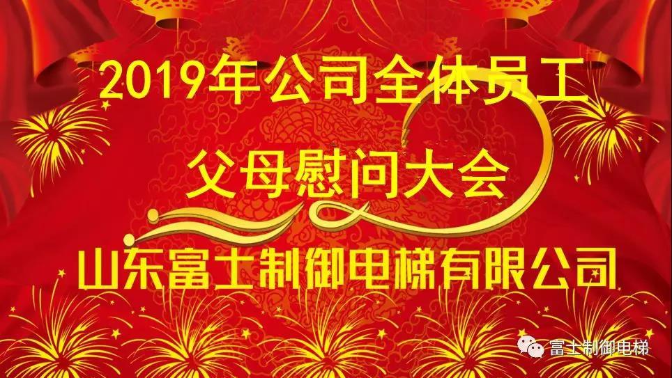 微信图片_20200201154057